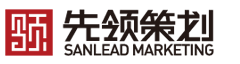 先(xian)領品牌策劃與設計_廣州畫冊(ce)設計_Vi設計_內刊設計公司(si)