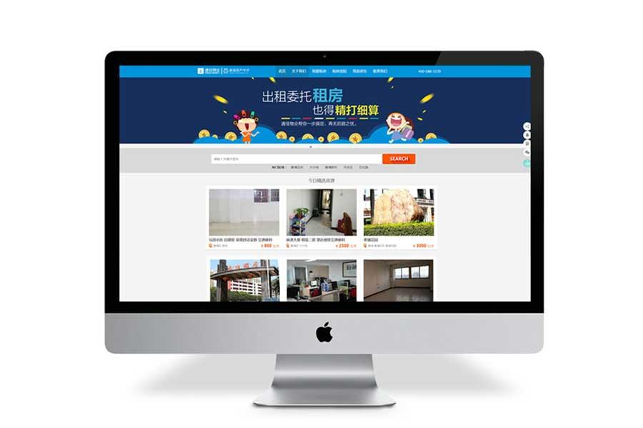 广州通佳物业管理有限公司网站建设