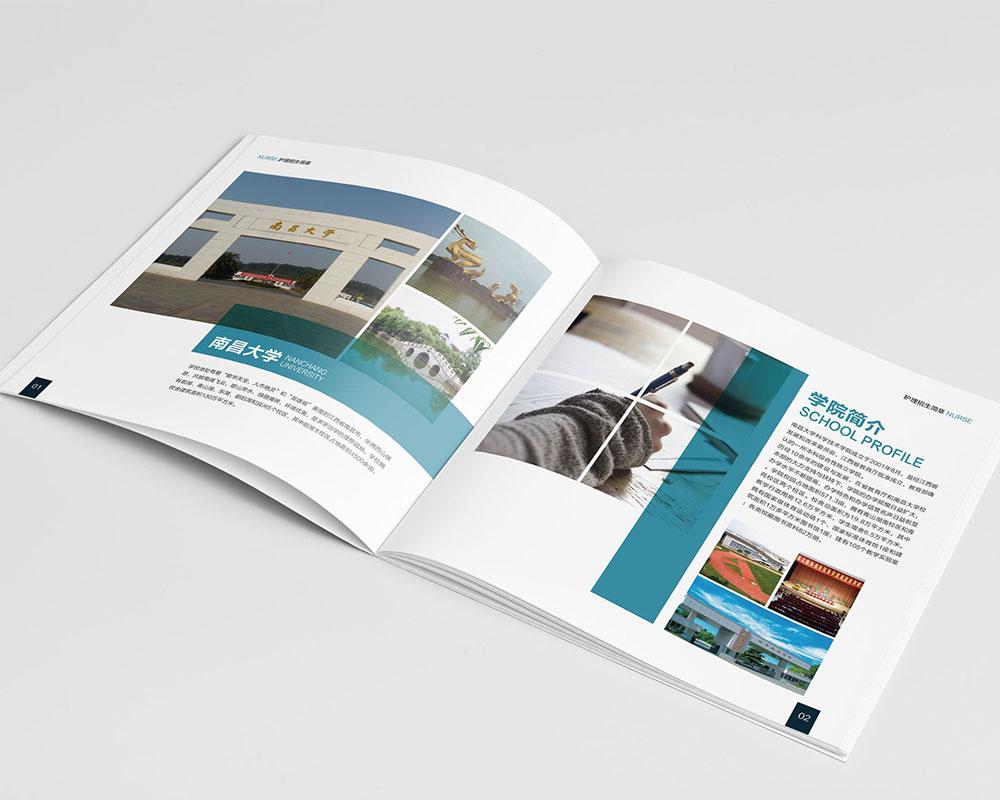 掌握以下几个关键点,做好实用画册设计