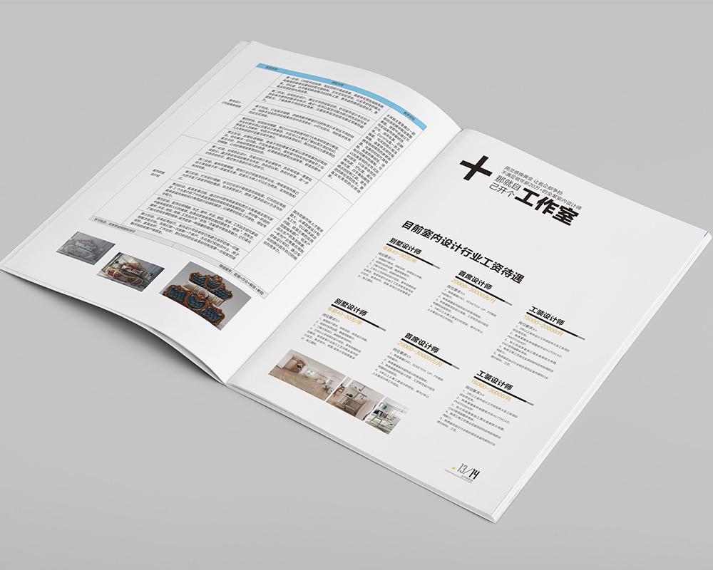 文字排版在书籍画册设计中的重要性