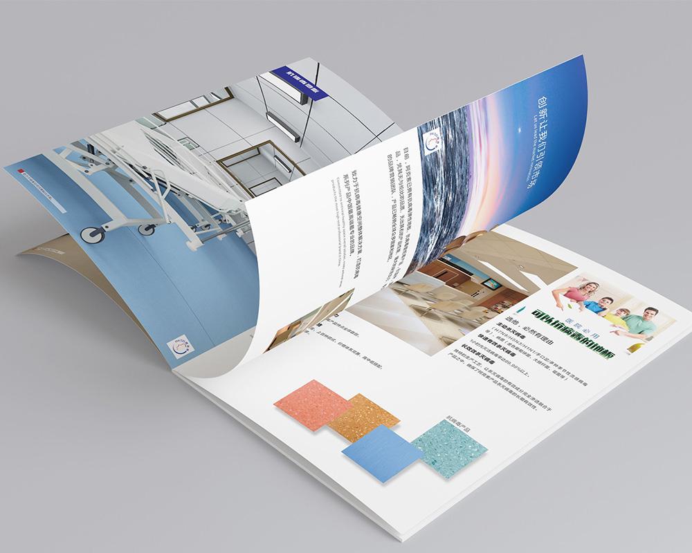 企业画册设计的小技巧