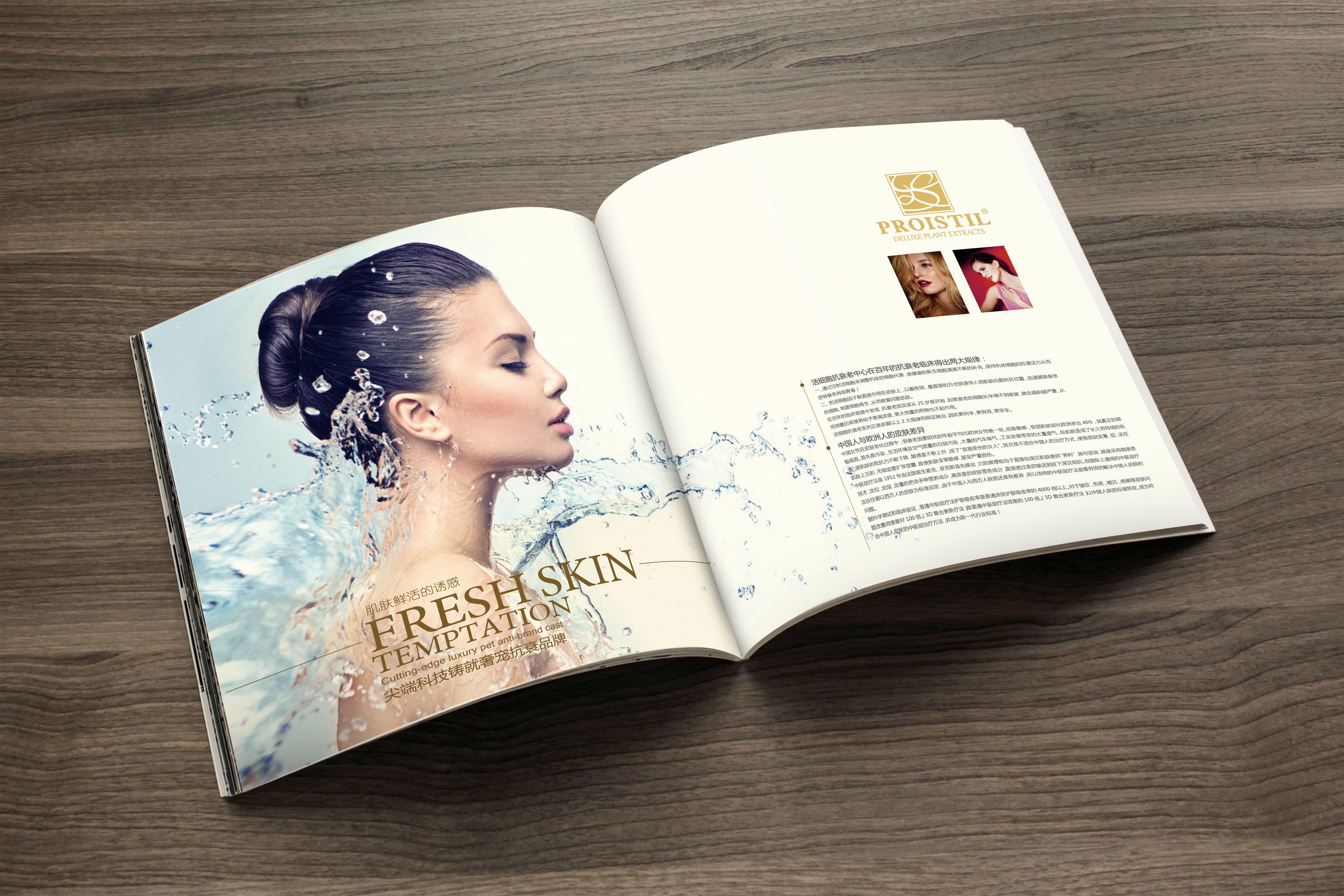 如何确立画册的设计风格?