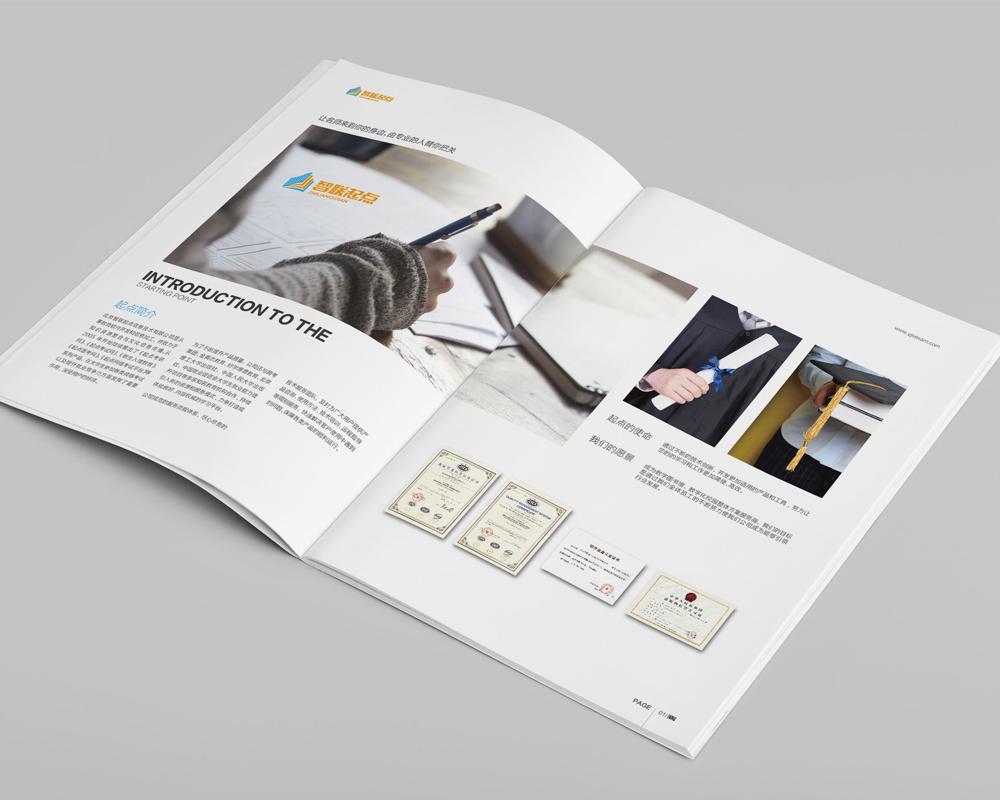 画册设计的三种表现形式