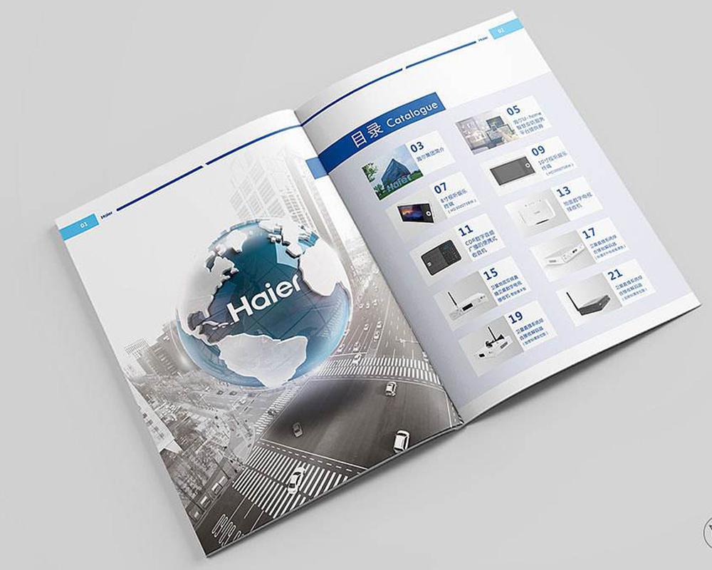 如何提升画册设计的档位?