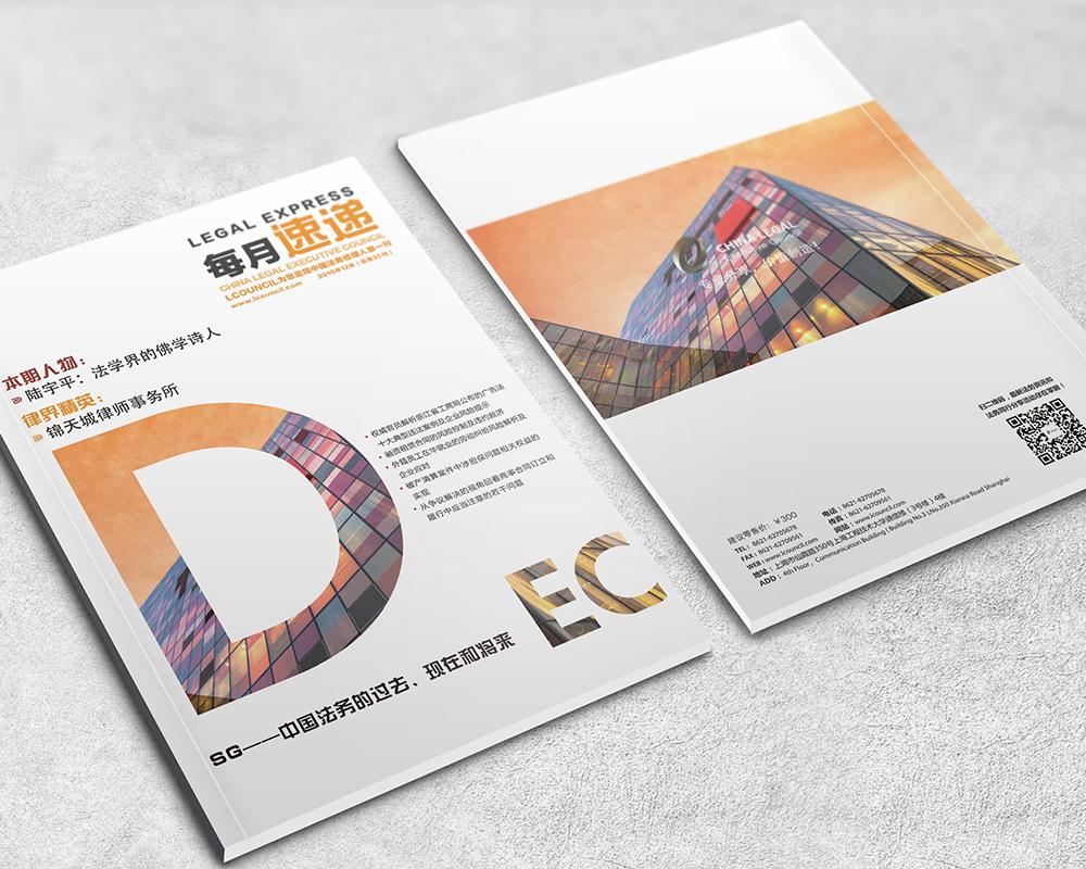 画册设计中印刷的知识和尺寸