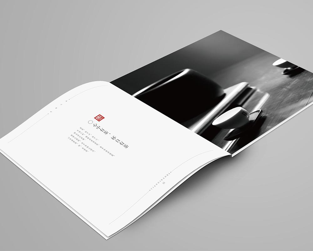 关于画册设计必须要了解的纸张分类