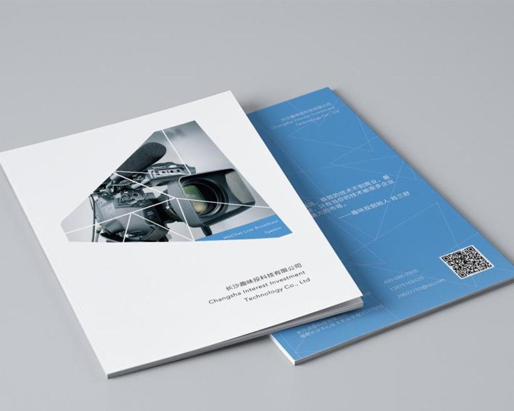 一本高大上的画册设计制作流程