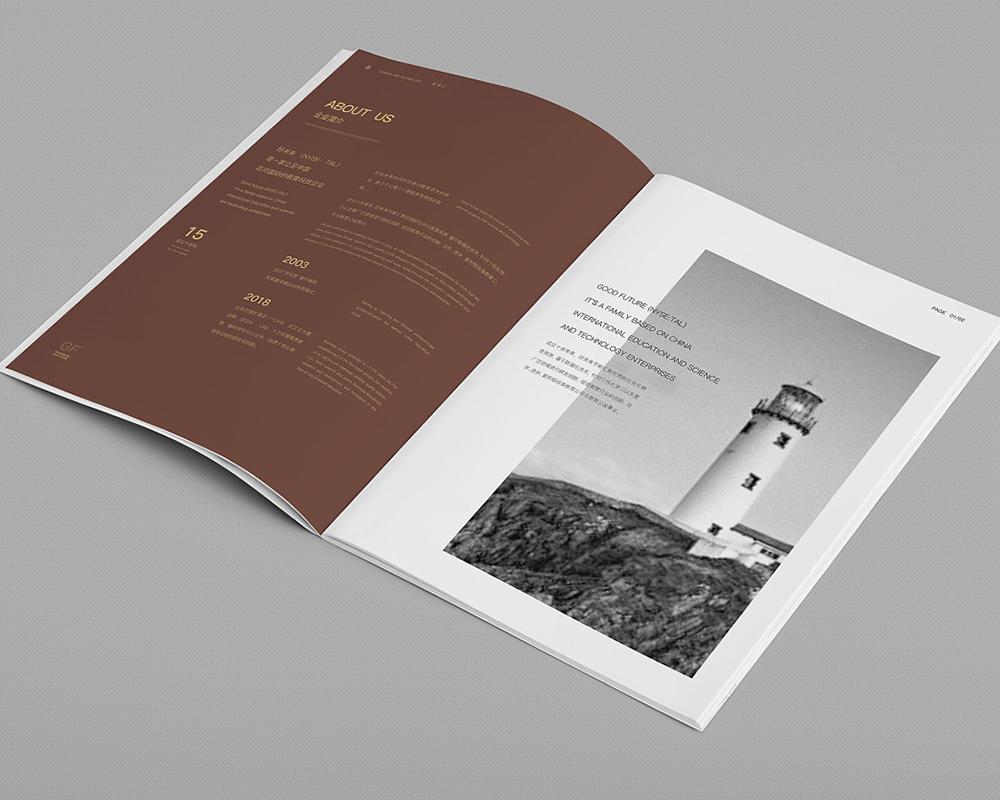 画册设计的页眉页脚细节处理