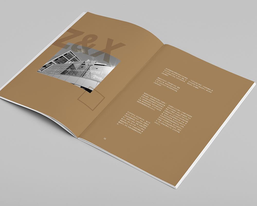 画册设计的小技巧
