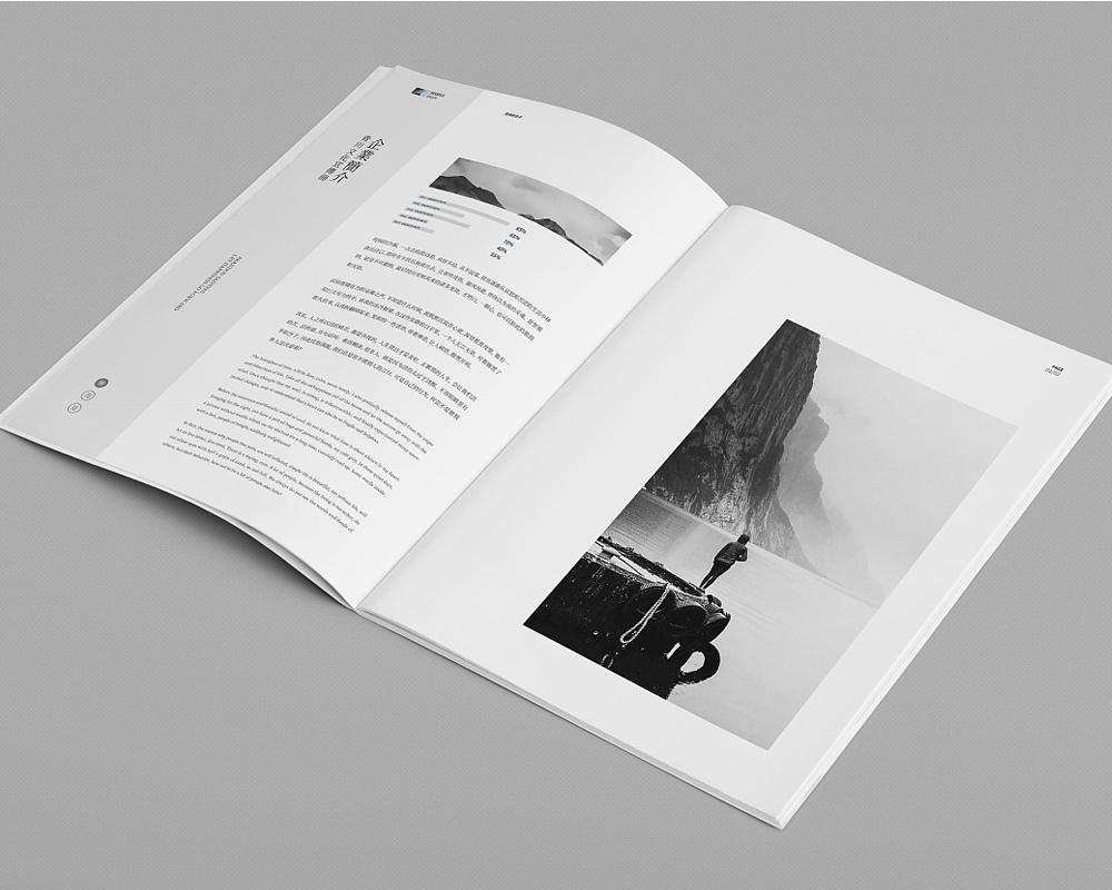 怎样才能设计出一本优秀的企业画册?