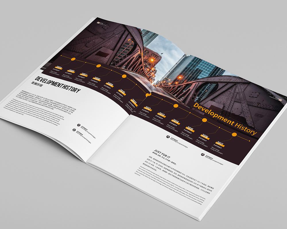 改善宣传画册设计的小技巧