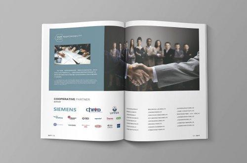 企业画册设计内容如何规划?