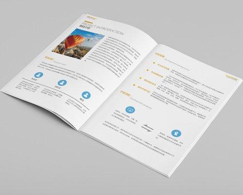 产品宣传册是如何设计的?