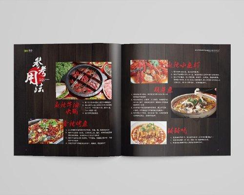 食品宣传册该如何设计?