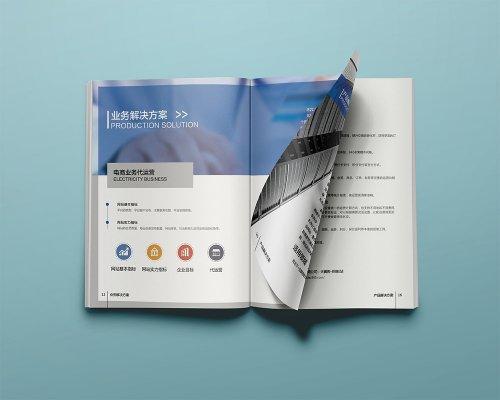 画册是如何突出企业宣传的宗旨