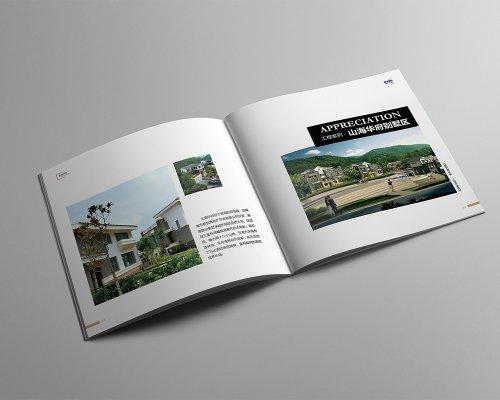 画册设计中的设计经验
