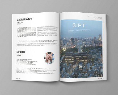 公司画册是如何设计的
