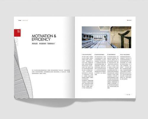 企业画册设计的原则