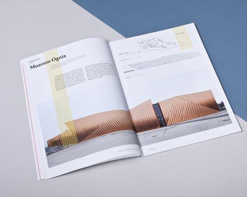 画册设计中的版式该如何设计
