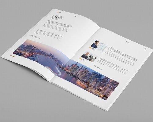 企业画册该如何设计的