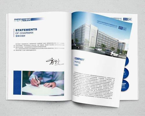 企业画册设计的内在价值