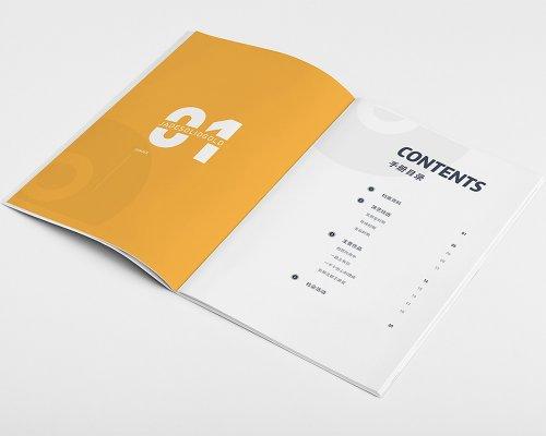 画册设计所需的品牌定位
