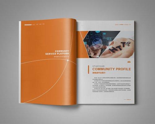 画册设计中版面设计的作用