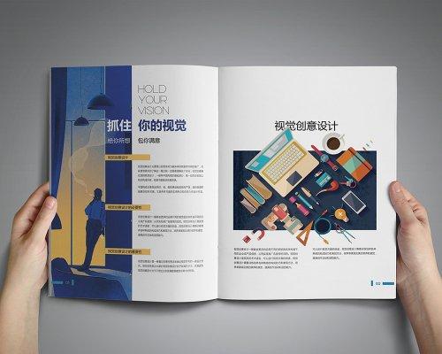 画册设计创新营销是一种什么样的体验