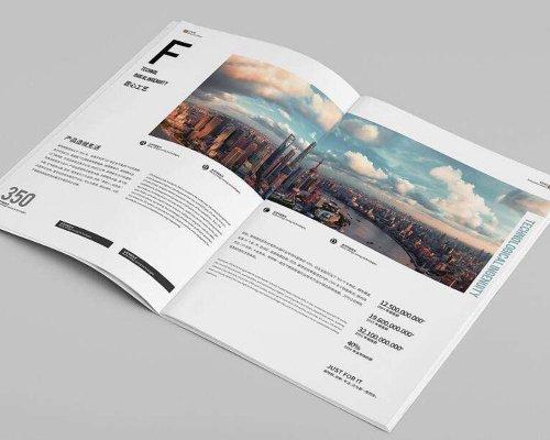 如何设计属于自己的公司画册
