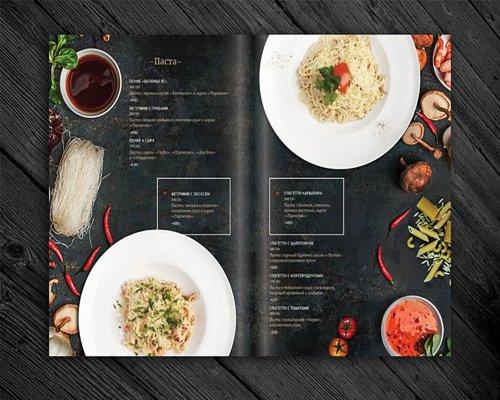 关于餐饮画册