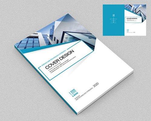 企业画册设计的分类