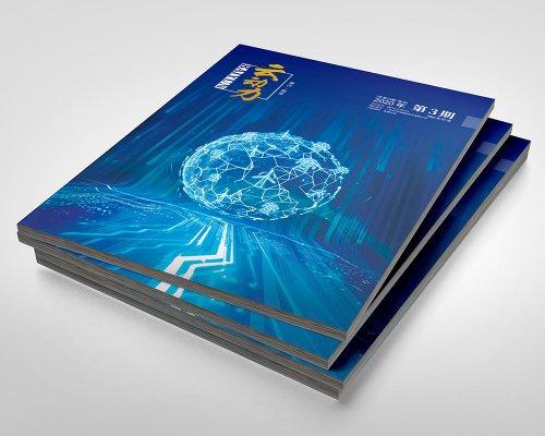 白云电器云动力2020年第3期内刊设计