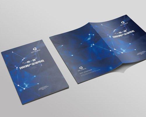 企业画册设计的风格定位