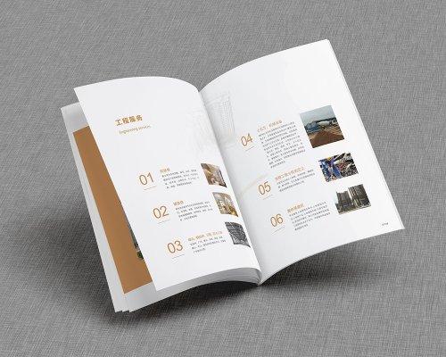 画册设计基础常识!