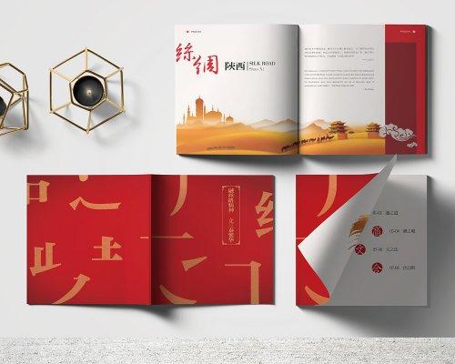 一本非凡的企业画册,你有了吗?