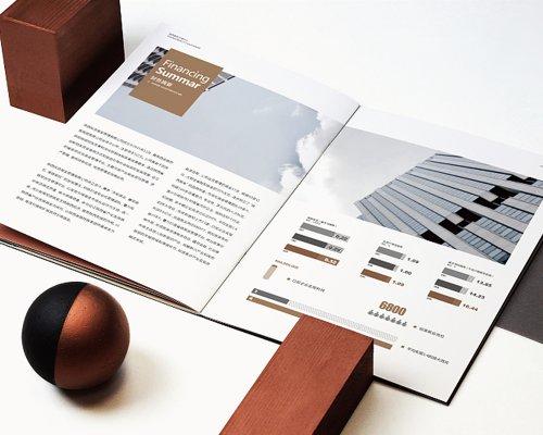 企业宣传画册封面设计制作指南?