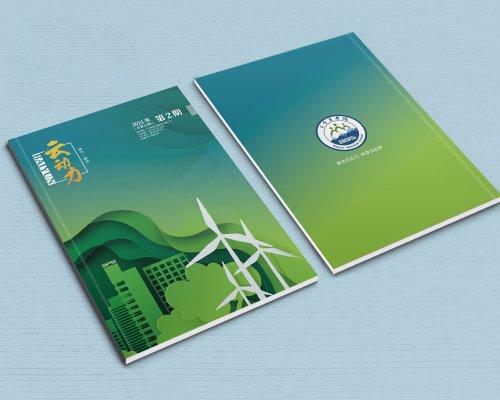 白云电器云动力2021年第2期内刊设计